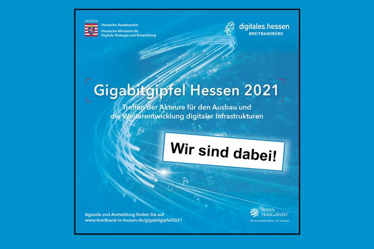 Gigabit Summit 2021